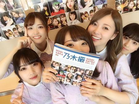 【乃木坂46】『乃木撮』が30万部突破の快挙!!!