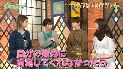西野七瀬、説教厨を一喝!!