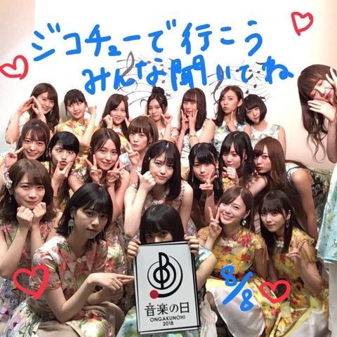 乃木坂46の2年前・・・メンバーがいっぱいいる。。。