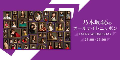 main_nogizaka46_201903