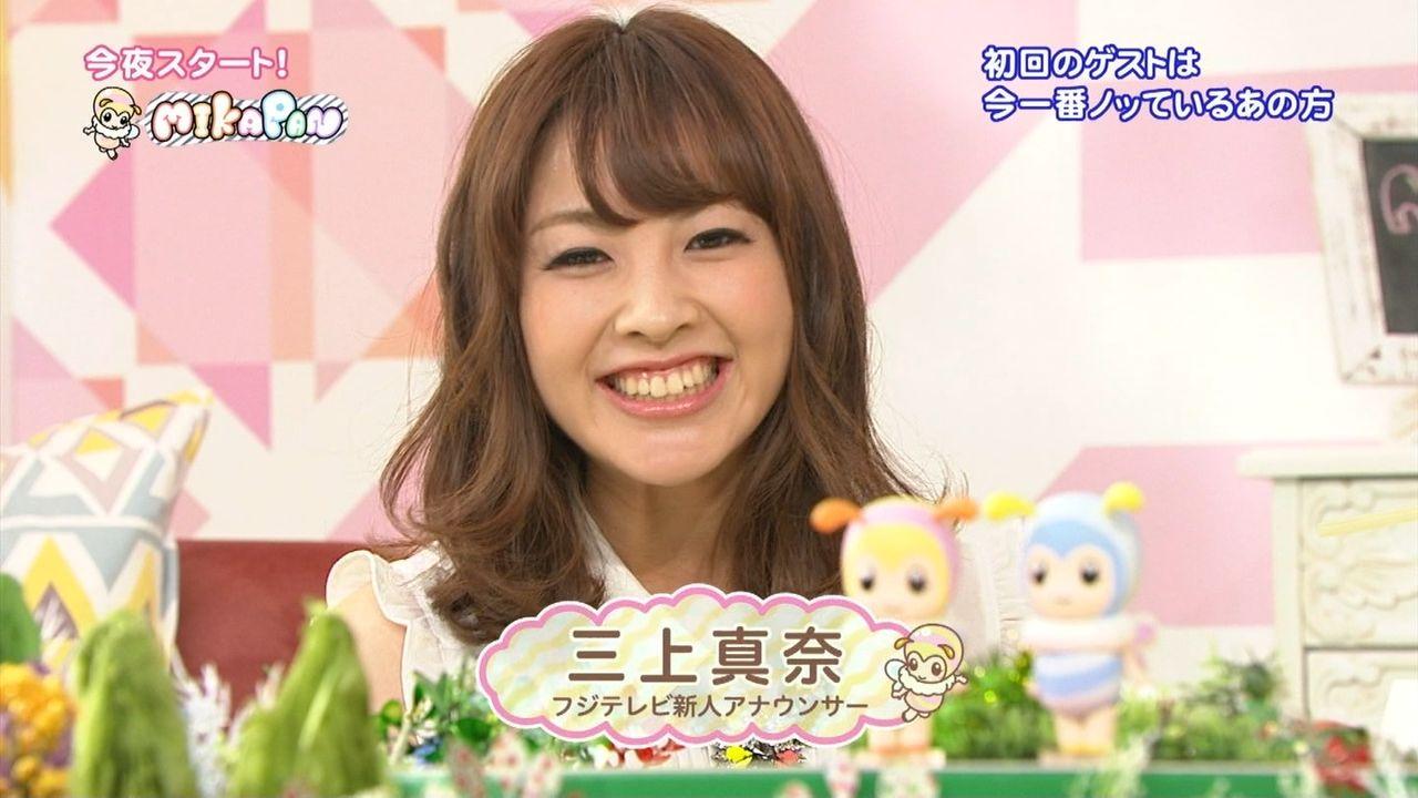 NAVER まとめ【話題の人物】8代目「パンシリーズ」に抜擢のミカパンこと三上真奈アナとは!?