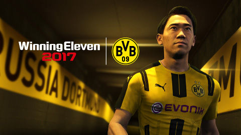 WE2017-BVB-Kagawa-Enter-text