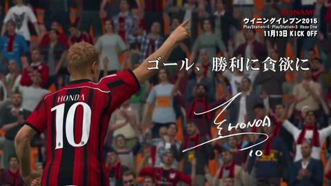 we2015_honda_trailer