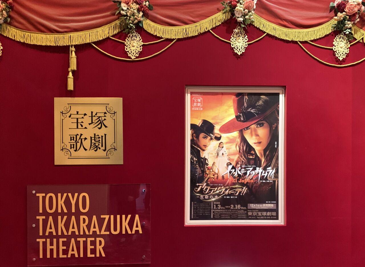 2 宝塚 ちゃんねる 歌劇