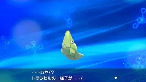 pokemon-sword-shield-level-100-sinka-dekiru-ame-4