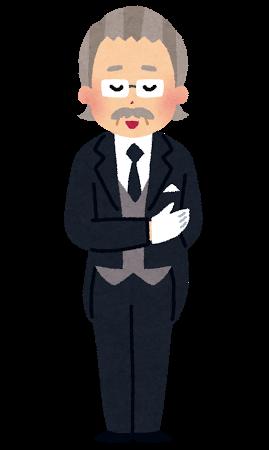 job_shitsuji_oldman