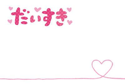 frame_daisuki_yoko