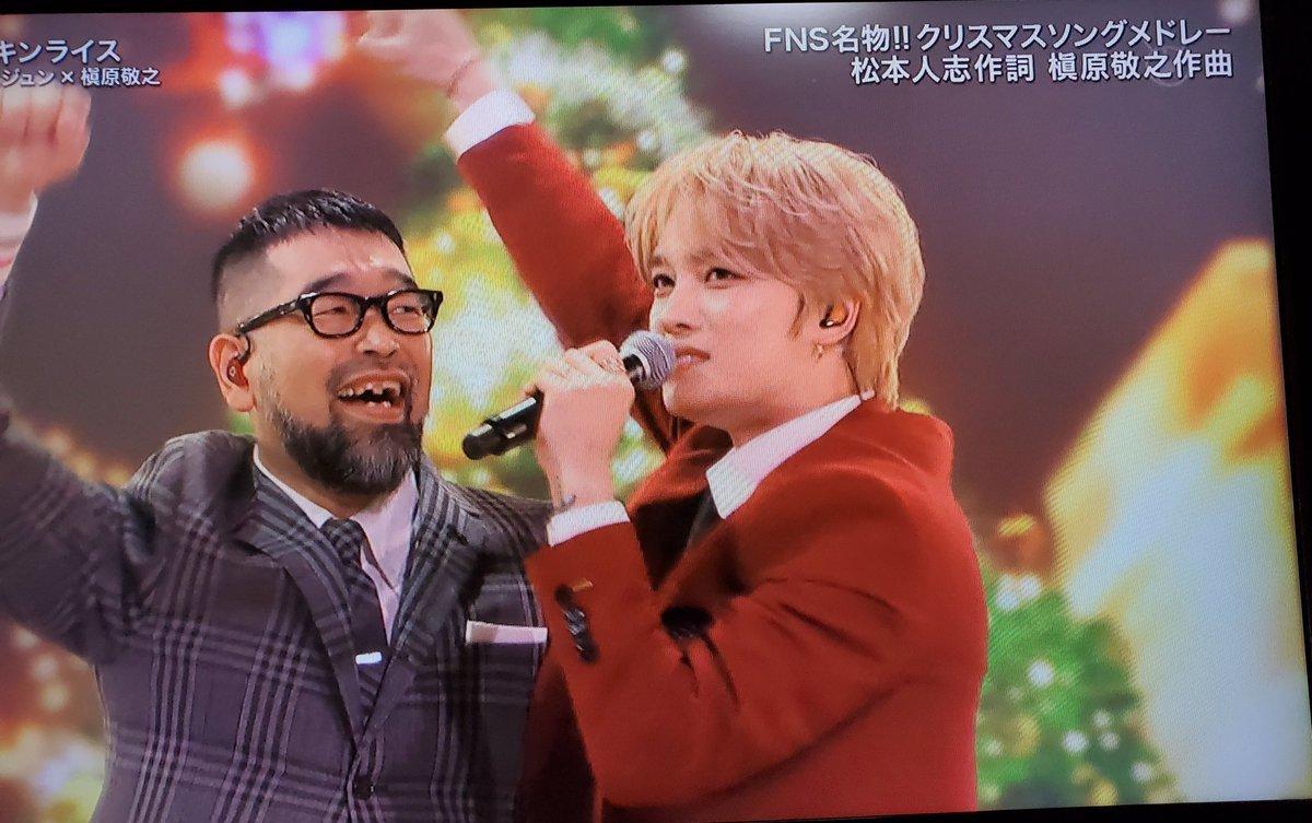 【画像】 FNS歌謡祭で槇原敬之さんが放送事故wwwwwwwwwwwww : まとめちゃん