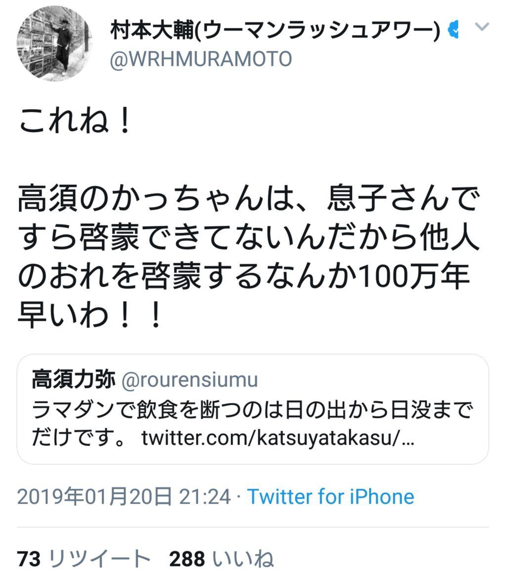 高須力弥 高須克弥の息子の経歴がヤバイ!?入院の原因となった驚きの病気とは!?