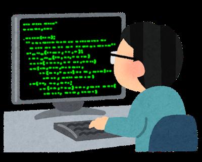 """プログラマにとっては""""何もしてないのにバグった""""より遥かに恐ろしいことがあるらしい"""