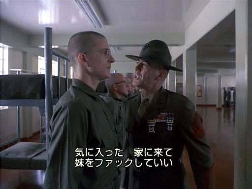 【訃報】ハートマン軍曹を演じたR・リー・アーメイ氏が死去