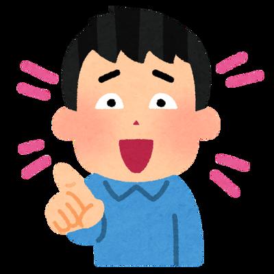 【画像】阿波市の観光大使、煽りスキルが強すぎるwwww