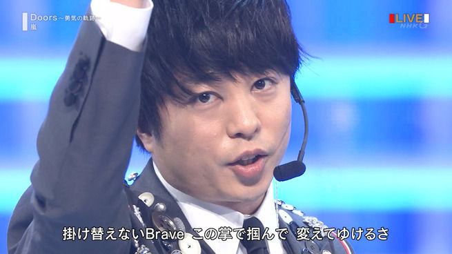 【悲報】櫻井翔さんの顔がおかしい