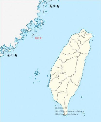 中国「台湾はスパイ行為やめろ!」