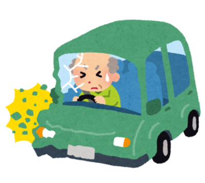 【速報】75歳以上の高齢者、自動運転義務化・夜間運転禁止へ