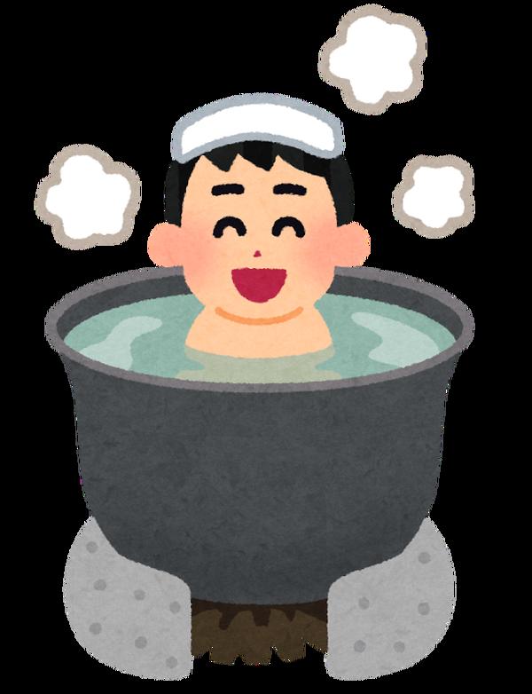 風呂の設定温度は? J「42℃」「ワイは45℃」「47」
