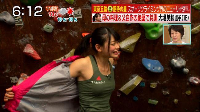 【画像】女子高生クライマーさん、とんでもない即ハボ恵体を晒してしまう