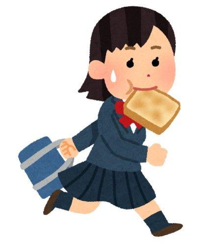 パンくわえた女子高生「遅刻遅刻~っ!!」ドッスン「エ゛ンンッッ!!」