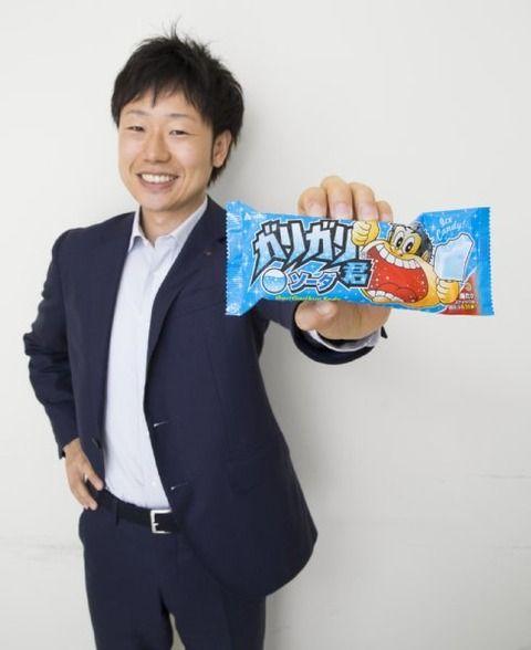 ガリガリ君、ナポリタン味は3億円の大赤字  新フレーバー開発は若手社員の登竜門
