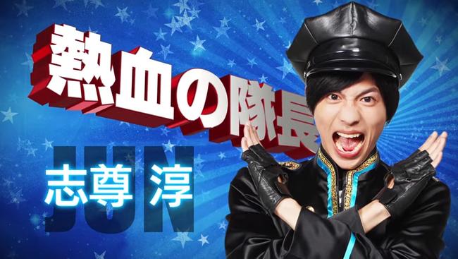 俳優の志尊淳さん「コーラを8年間毎日2リットル飲んでる」