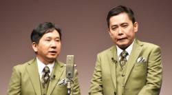 爆笑問題、太田光の裏口入学報道ネタに漫才