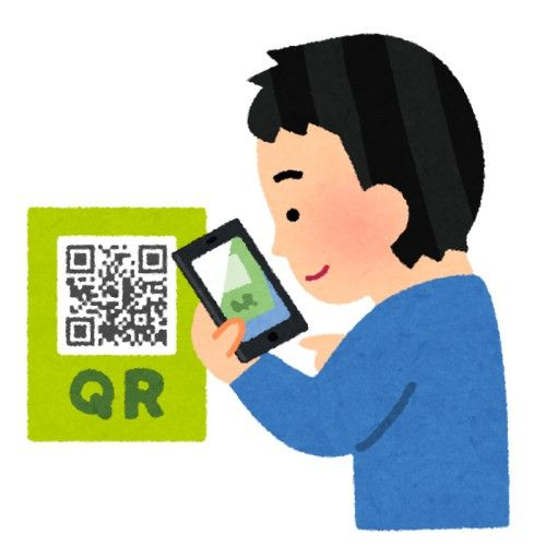 日本でもバーコードのスマホ支払い普及すると思う?
