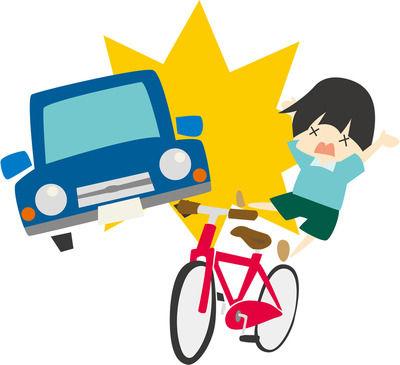 誰か交通事故に詳しい人いない?
