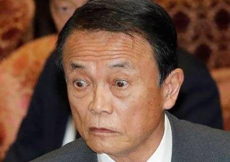 麻生太郎財務相の「お前、NHK?」という呼びた方が反感を買う理由