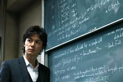 【天才】ワイ将、格差の最終的な解決法を提案