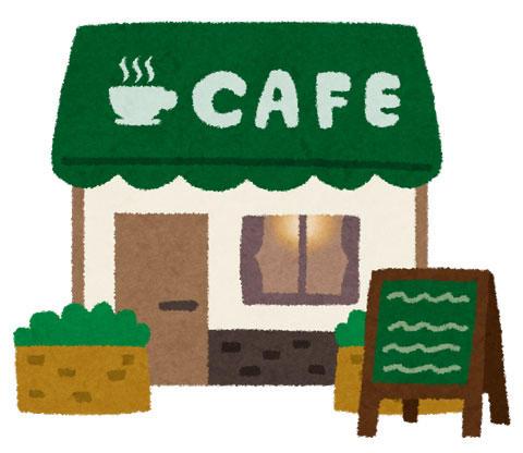 【悲報】喫茶店でコップ割ったら一万払えって言われたんだが、普通は金とらないよね!?!?