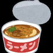 うわっ、このカップ麺まっず……どこのメーカーだよ……