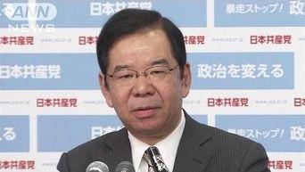 【共産党】 志位委員長「北朝鮮、中国にリアルな危険はない。実際の危険は自衛隊が戦争をやることだ。」