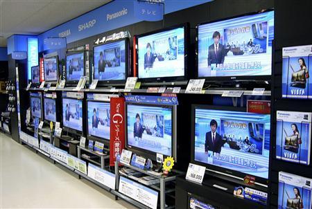 彡(●)(●) 「チャンネル変えるか電源消して!」