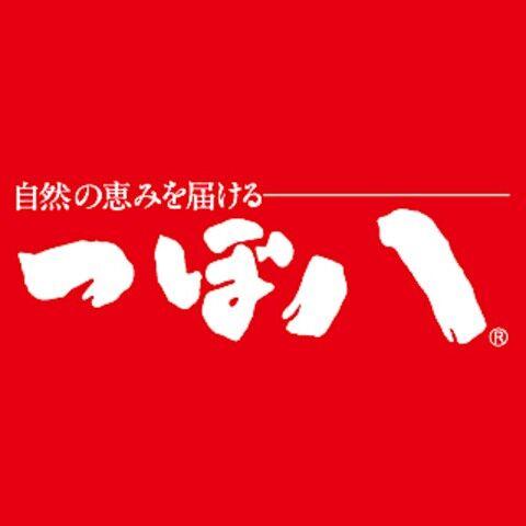 【居酒屋】つぼ八「営業するけど、店に来ないで!!」