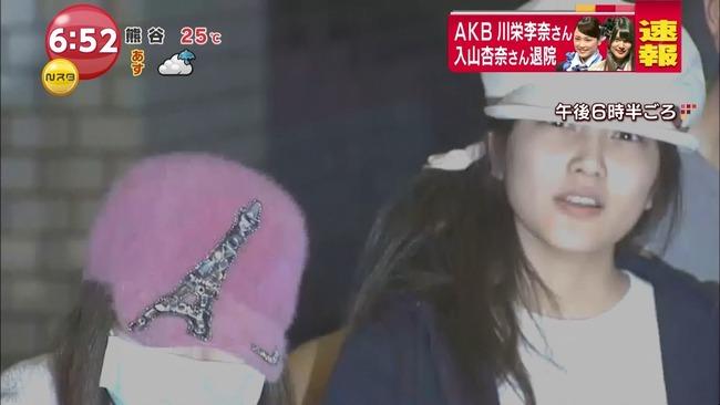 【速報】AKB川栄&入山が退院「ご心配おかけしました」と挨拶。 帽子姿で手にはタオル姿が憶測を呼ぶ