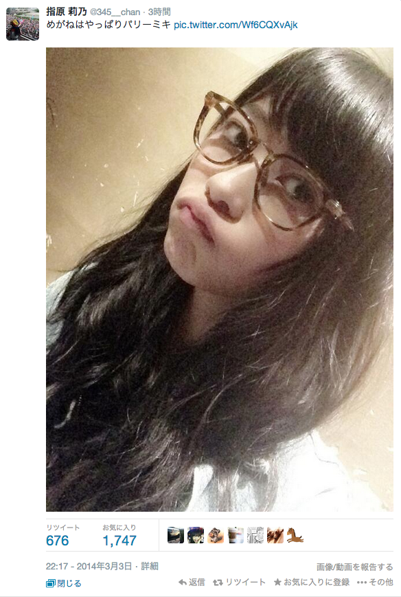 メガネを掛けた指原莉乃が可愛すぎると話題に!「あれこれさしこ?」「ほんとに可愛い」など