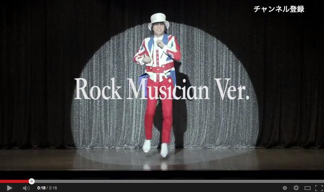 「恋するフォーチュンクッキー Rock Musician Ver.」が公開され豪華すぎるメンツに「涙出た 」「カジヒデキのパンツの丈ww」「あの人が踊ってる!」とファン大喜び