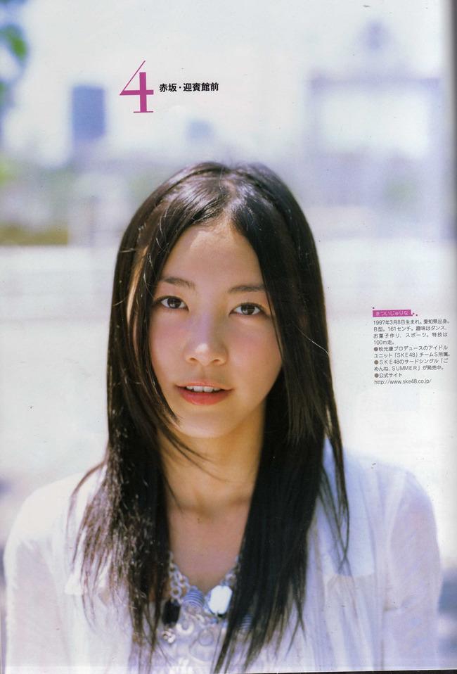 新チームKが「RESET」公演初日!松井珠理奈と山本彩Wセンターに、「なんか違うだろ」「チームK感を感じない」