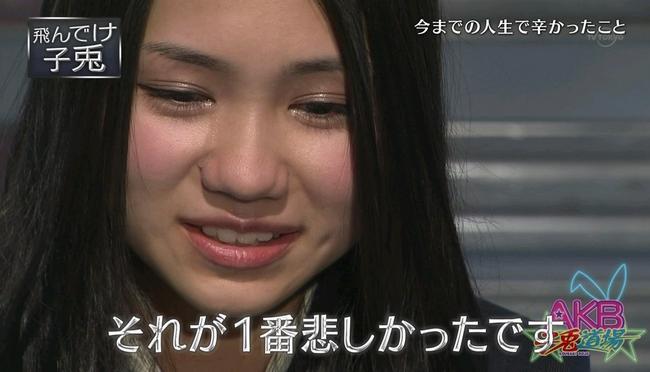田野優花 『今から対策を考えるなんて遅いよ。悲しみと色んなことに対する怒りがある』