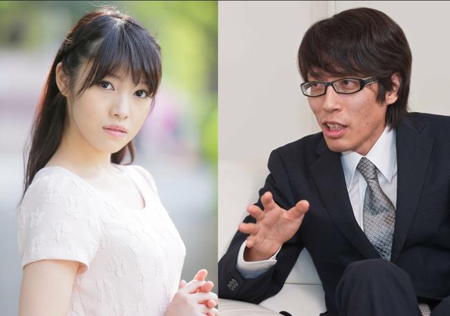 元AKBが皇族芸人竹田恒泰氏とフライデーされ結婚へ!セレ落ちの過去もあるが「勝ち組」との声