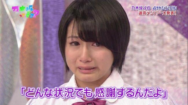 乃木坂の市来玲奈が早大文学部に合格!ファンからは「おめでとう」「感動した」との応援の一方「乃木坂卒業コースか?」という不安も