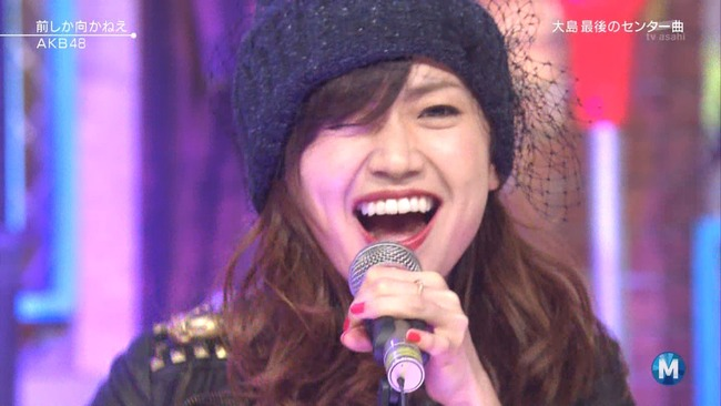 チームK大島優子の最終公演は3月20日と発表!いよいよだな・・・・
