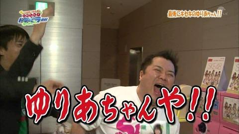 木崎ゆりあにソロCMきたー!!→「移籍して大成功だな」「凄いなw 出世しすぎっw」の声