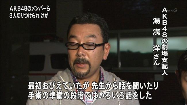 NHKで湯浅登場キタ━(゚∀゚)━!『最初おびえていたが手術の段階でいろいろ話をした』