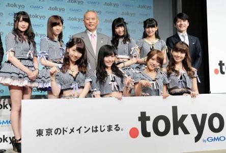 渡辺麻友が「.tokyo」のPRで謎の焼肉押しwAKBが東京の話題作りに一役買うw