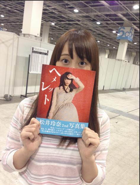 SKE松井玲奈の2nd写真集が自身初オリコンTOP5入り!「かわいい」「綺麗」と絶賛の声も!