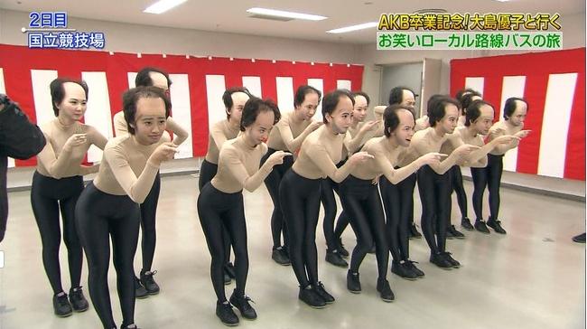 大島優子×めちゃイケSPの江頭シーンが泣けた件。「アイドルでも容赦しないな」「ワロタ」など声多数