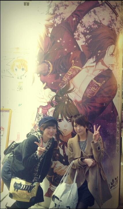 田名部生来のリアフレの写真公開!可愛すぎてヤバイとの声