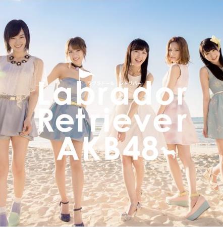 """AKB48新曲が驚異の初日最高146.2万枚を記録「なぜ""""大量購入者""""は批判されるのか?」の問いかけに 「CD目的の売り上げじゃないから」等の意見"""