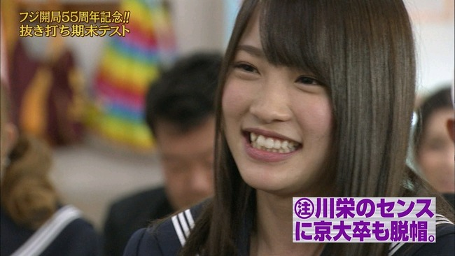 【悲報】AKB48川栄李奈がロンハーで酷評される ファンからは「可愛いだろ」と評判も「でも中学生みたい」という声も